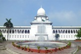 supreme-court-of-bangladesh