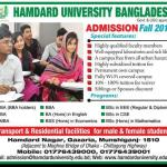 Hamdard University Bangladesh Admission Fall 2017