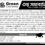 Green University 3rd Convocation