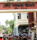 List of Colleges in Feni District