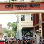 List of Colleges in Feni Distract, Bangladesh