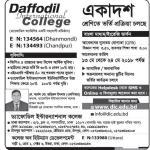 Daffodil International College, Dhaka, Admission