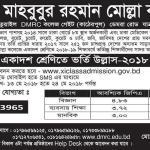Dr. Mahbubur Rahman Mollah College Admission
