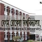 Begum Rokeya University Admission Test 2018-2019 | www.brur.ac.bd