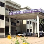 Comilla Medical College, Comilla, Bangladesh