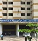 Top Colleges under Chittagong Education Board