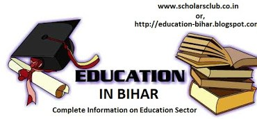 Education in Bihar logo studybihar