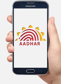 Adhaar pay logo