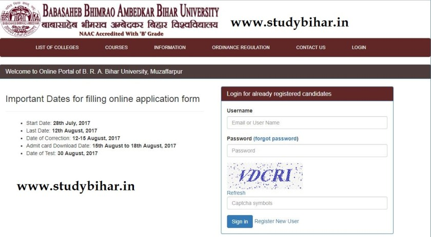 M.ed online admission bihar university 2017