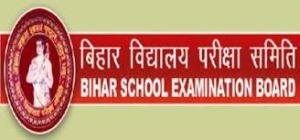 D.Ed / D.El.Ed / PTTI / ETE – Admission 2019 Diploma in Elementary Education