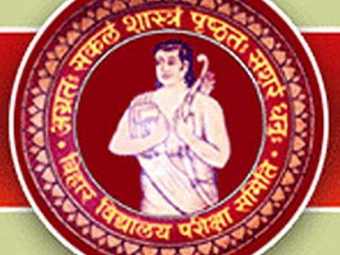 BSEB-logo
