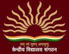 https://studybihar.in/wp-content/uploads/2017/08/kv2.png