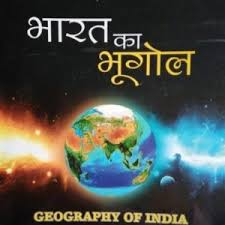 indian-geography1