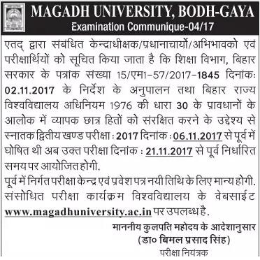 magadh University Part 2 Notice