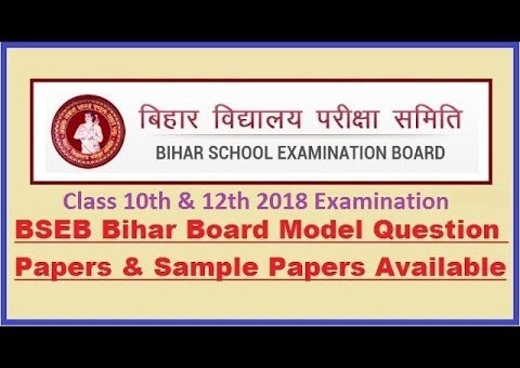 Bihar BSEB Inter 10+2 Exam Syllabus Pattern 2019 Download Now