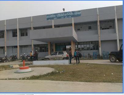 Administrative-Building