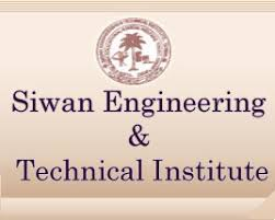 siwan engineering college
