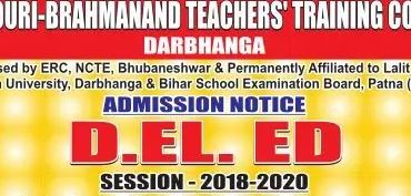 Dr. Gouri-Brahmanand Teachers' Training College Darbhanga