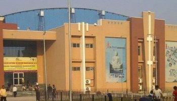 List of Commerce Colleges in Patliputra University Patna – Study Bihar