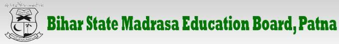 bihar state madrasa Board Education Patna Bihar