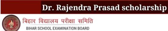 Dr. Rajendra Prasad Scholarship Form 2018