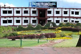 D.M.P. Holy Mission School Rosera Samastipur