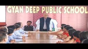Gyandeep Public School Kharaj Samastipur