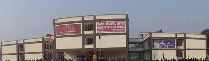 Kendriya Vidyalaya Saharsa Bihar