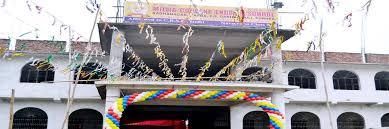 Millia Convent English School Radha Nagar Purnea