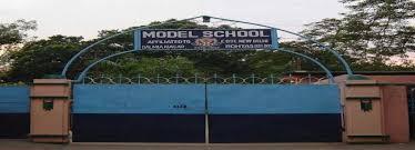 Model School Dalmia Nagar Rohtas