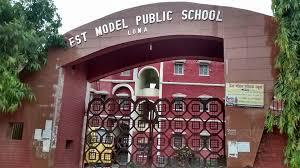 best model public school