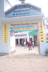 digdarshan secondary
