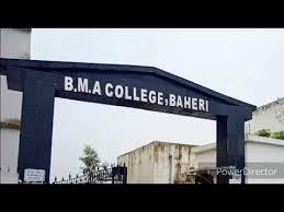 B.M.A. College, Baheri