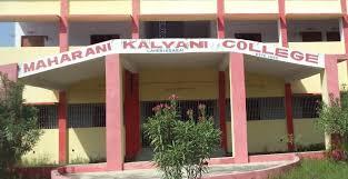 Maharani Kalyani College, Laheriasarai