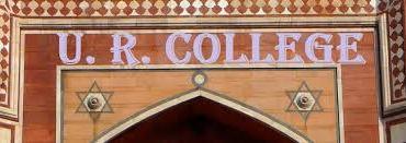 U. R. College, Rosera