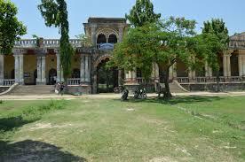 Vishweshwar Singh Janta College, Rajnagar