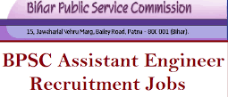 Recruitment Notice- BPSC Asst  Engineer Online Form 2019
