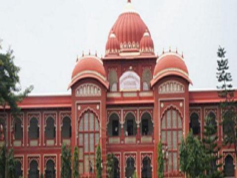darbhanga college