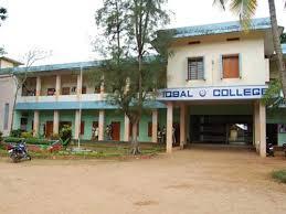 Alma Equbal College, Biharsharif