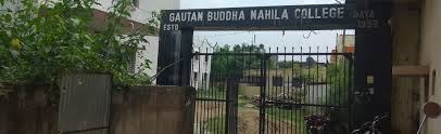 G. B M College, Gaya