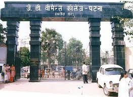 J. D Womens College, Patna