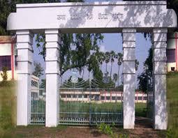 J. N.L College, Khagaul, Patna