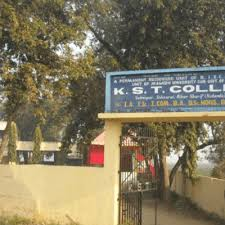 K.S.T. College, Salempur