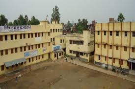 Kisan College, Sohsarai