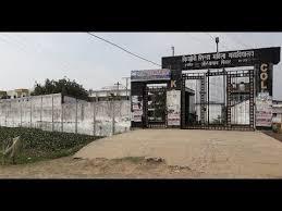 Kishori Sinha Mahila College, Aurangabad