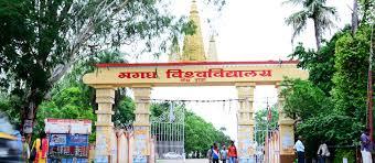 Magad University - Bodhgaya