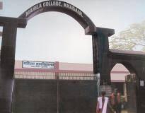 Mahila College, Khagaul, Patna