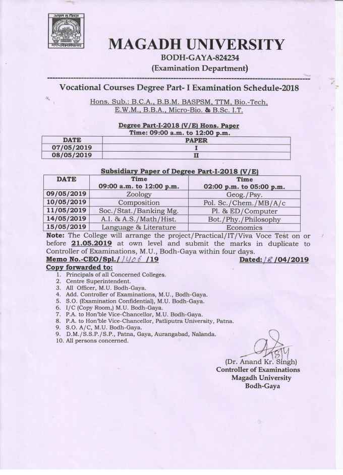 Degree Part-1 Vocational Course Examination Programme