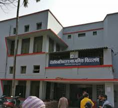 Govt. Girls College, Gardanibagh