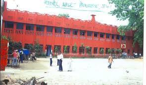 Mahavir College, Gaya
